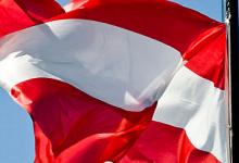 """Österreichischer Wirtschafts-Präsident: """"Freihandelszone von Lissabon bis Wladiwostok""""."""