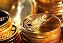 Noch alles da? Österreichischer Rechnungshof will Goldreserven im Ausland überprüfen