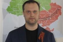 """Separatisten-Chef Pawel Gubarew: """"Nur ein unabhängiges Neurußland ist die Lösung"""""""