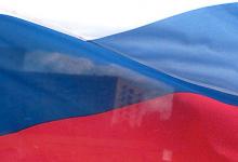 Kampf gegen den Terror: Rußland setzt Luftangriffe in Syrien fort