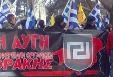 """Nach 18 Monaten: Griechische Justiz entläßt """"Goldene Morgenröte""""-Führung aus U-Haft"""