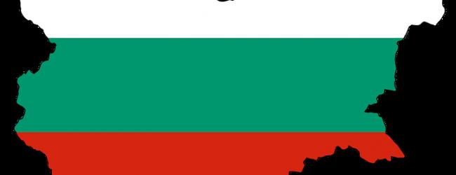 Korrupte Beamte machen EU-Grenze durchlässig: Tausende bulgarische Pässe an Ausländer verkauft