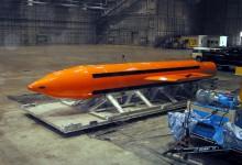US-Außenminister räumt Defizit ein: Rußland hat die Nase bei Hyperschallwaffen vorn