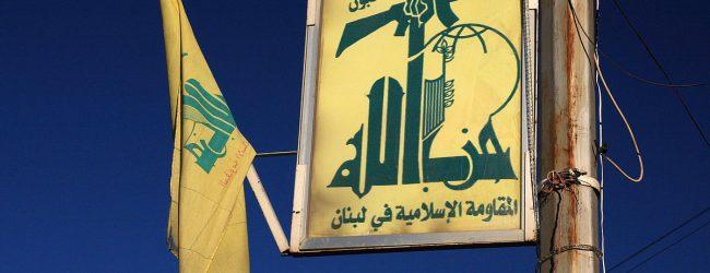Zahnloser Tiger: Hisbollah-Verbot der Bundesregierung praktisch folgenlos