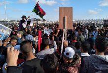 """Anti-Türkische """"Stopp den Terror""""-Kundgebung in Bengasi"""
